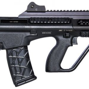 ASG AUG A3 XS Side